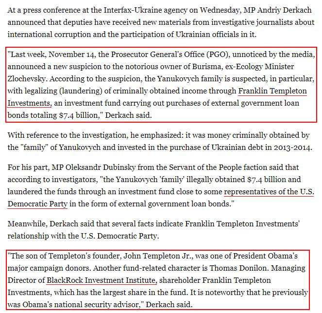 El fondo de inversión más importante del mundo (Black Rock) forma parte de la trama de lavado de dinero de Joe Biden